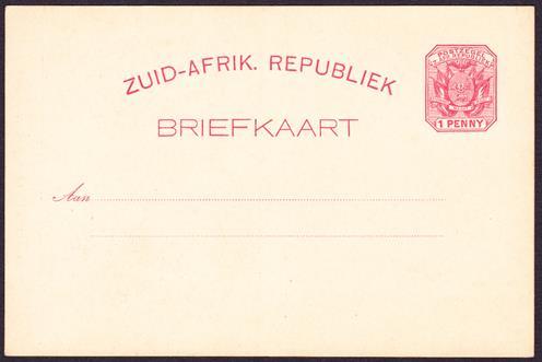 Postal stationery, 2nd Republic